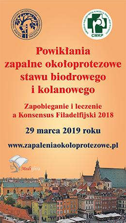 Powikłania (29.03.2019)